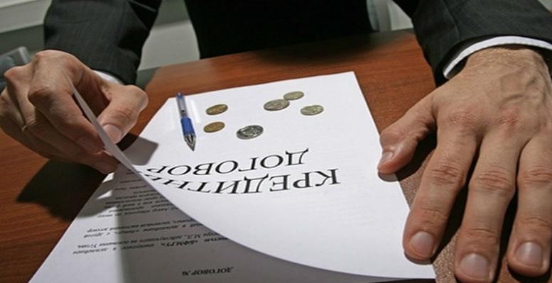 Договор на кредит в Казахстане