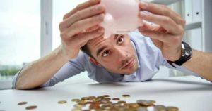 Почему МФО одобрили заем на меньшую сумму?