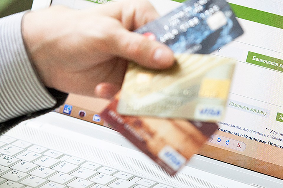 Узнать кредитную историю в Казахстане