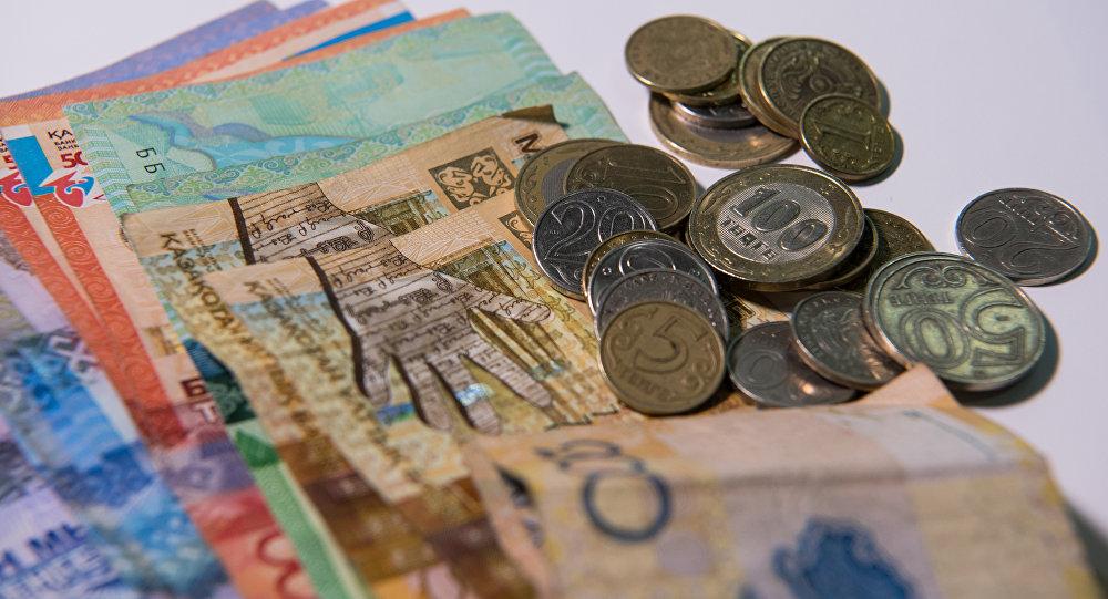 Что делать с порванными деньгами (тенге)?
