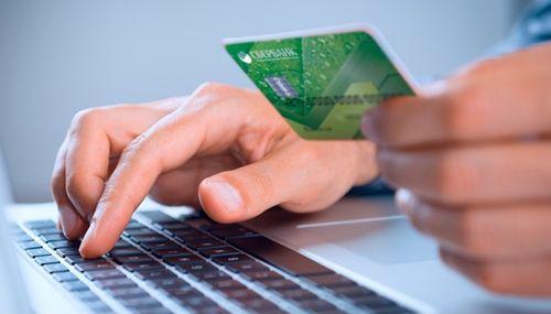 Факты о кредитах онлайн