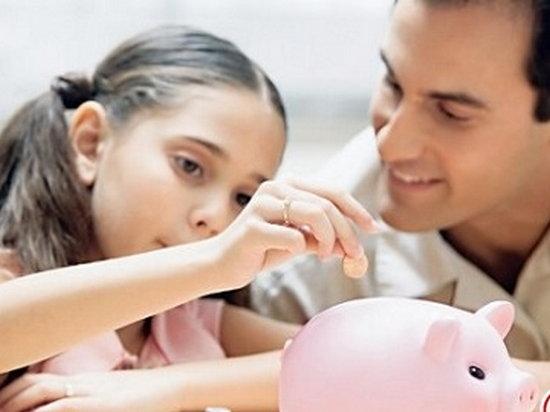 Как можно сэкономить свой бюджет