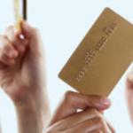 Пенсии и выплаты на ID-карты в Казахстане