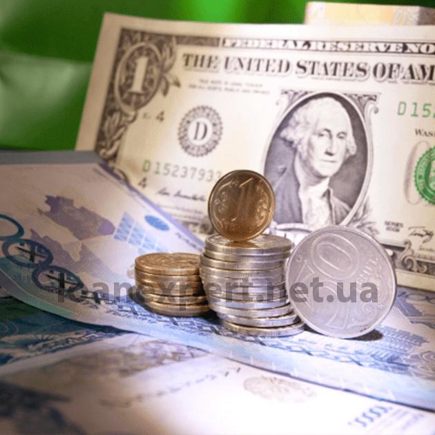 Ипотека на дом с земельным участком какие банки дают 2020