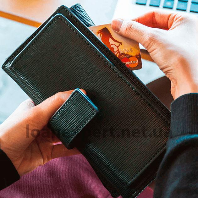 Где взять микрокредиты быстро и на выгодных условиях?