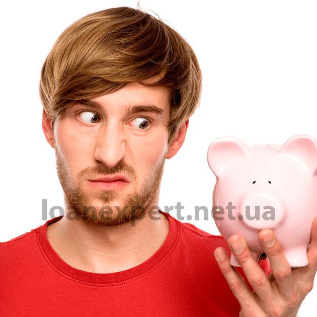 через сколько времени можно подавать заявку на кредит после отказа в сбербанке