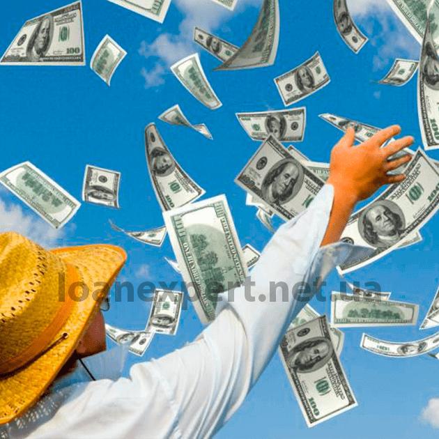 Кредит под низкий процент в банке