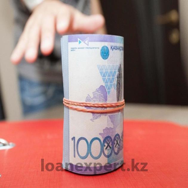Преимущества оформления кредита в МФО