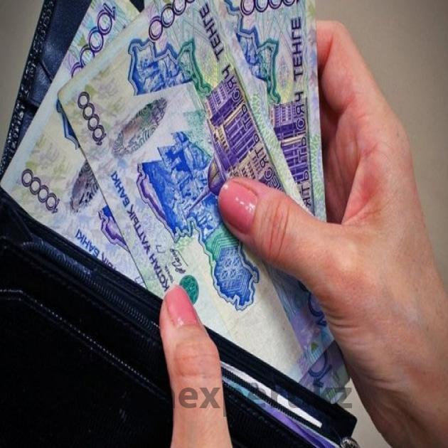 Кредит с плохой кредитной историей: Жезказган