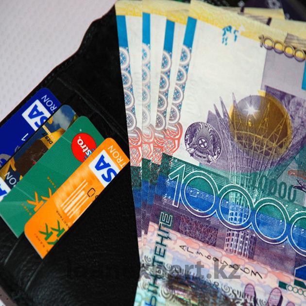 Как погасить займ в Щучинске?